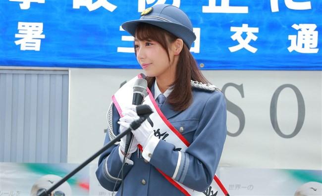 宇垣美里~一日警察署長就任でカメコが100人以上現れ周辺は大混雑!やっぱ超可愛い!0010shikogin