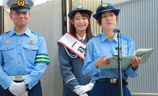 宇垣美里~一日警察署長就任でカメコが100人以上現れ周辺は大混雑!やっぱ超可愛い!0011shikogin