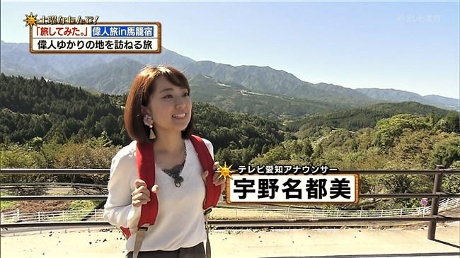 宇野名都美~チアガールのコスチュームで見せパン全開で脚を上げましたが生ハミパン!0010shikogin