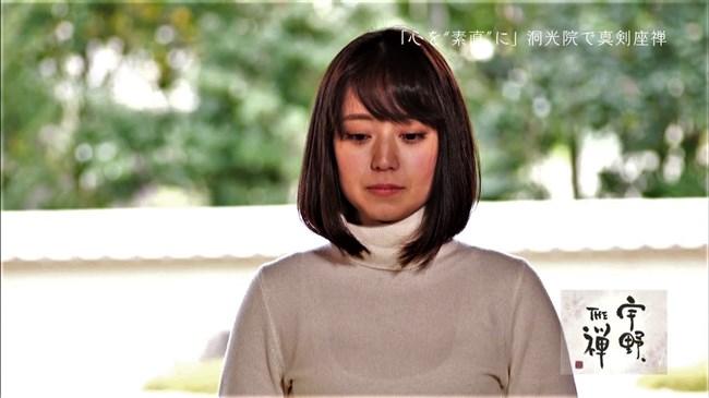 宇野名都美~チアガールのコスチュームで見せパン全開で脚を上げましたが生ハミパン!0008shikogin