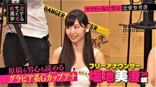 塩地美澄~AbemaTVでミニワンピース姿の股間をドアップ!パンティー丸見え超興奮!0002shikogin