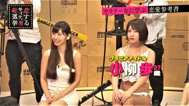 塩地美澄~AbemaTVでミニワンピース姿の股間をドアップ!パンティー丸見え超興奮!0009shikogin