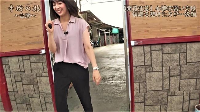 虎谷温子~辛坊の旅での台湾ロケで車に乗る際に胸元が大胆に開いて胸チラ乳首まで!?0005shikogin