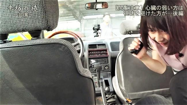 虎谷温子~辛坊の旅での台湾ロケで車に乗る際に胸元が大胆に開いて胸チラ乳首まで!?0006shikogin
