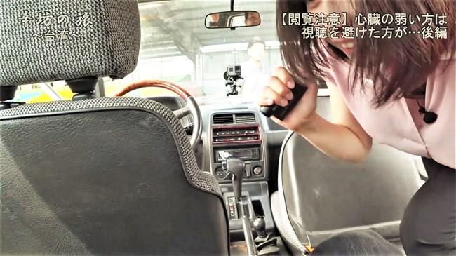 虎谷温子~辛坊の旅での台湾ロケで車に乗る際に胸元が大胆に開いて胸チラ乳首まで!?0007shikogin