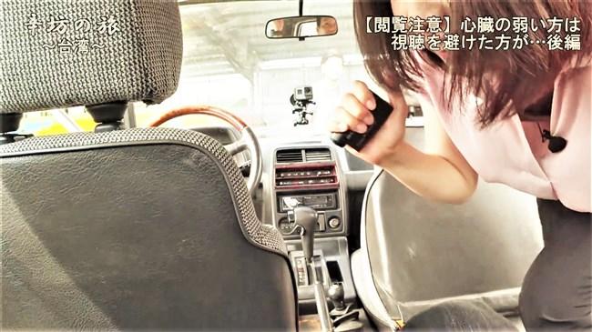 虎谷温子~辛坊の旅での台湾ロケで車に乗る際に胸元が大胆に開いて胸チラ乳首まで!?0008shikogin