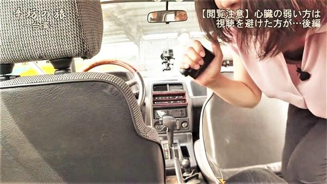 虎谷温子~辛坊の旅での台湾ロケで車に乗る際に胸元が大胆に開いて胸チラ乳首まで!?0009shikogin