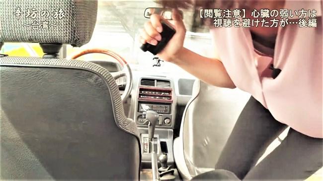 虎谷温子~辛坊の旅での台湾ロケで車に乗る際に胸元が大胆に開いて胸チラ乳首まで!?0011shikogin