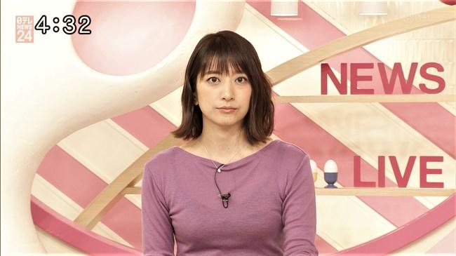 笹崎里菜~髪を切って更に魅力的!そして透け透けでアンダー丸見えの衣装で登場!0006shikogin