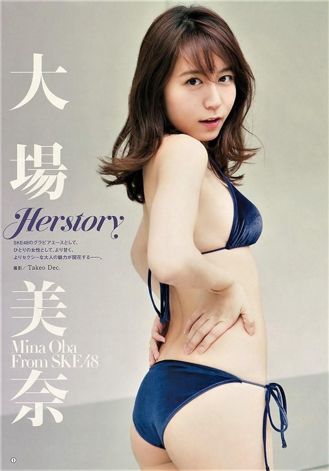 大場美奈~ヤングガンガンの水着グラビアは相変わらずオッパイが凄くて超興奮!0005shikogin