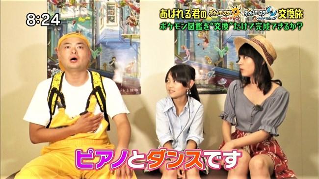 大谷凜香~ポケモンの家あつまる出演時の胸チラと付け根まで見えた悩ましい太もも!0003shikogin