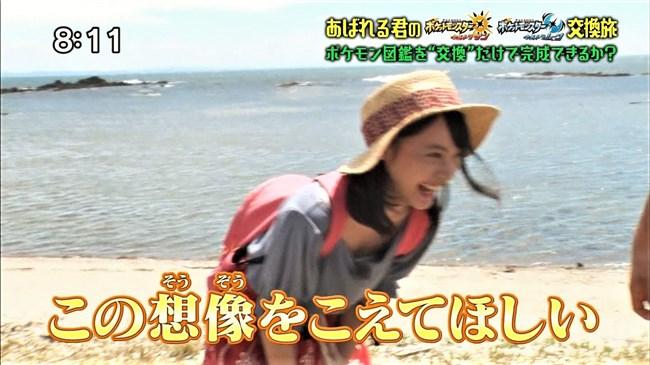 大谷凜香~ポケモンの家あつまる出演時の胸チラと付け根まで見えた悩ましい太もも!0004shikogin