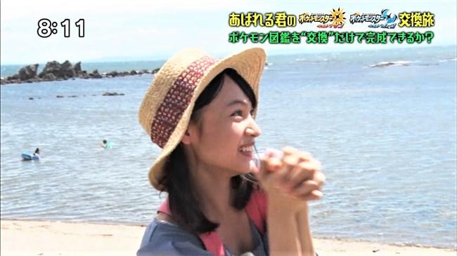 大谷凜香~ポケモンの家あつまる出演時の胸チラと付け根まで見えた悩ましい太もも!0006shikogin