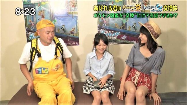 大谷凜香~ポケモンの家あつまる出演時の胸チラと付け根まで見えた悩ましい太もも!0007shikogin