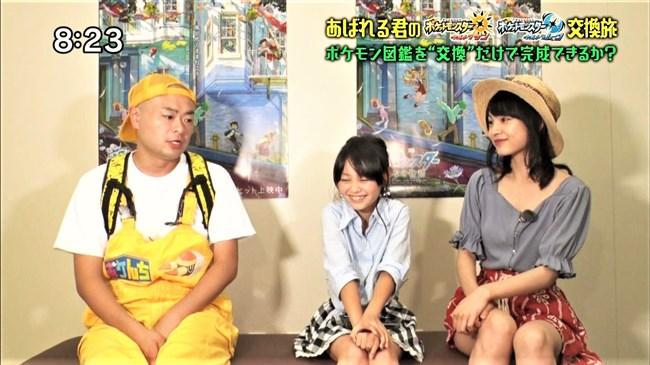 大谷凜香~ポケモンの家あつまる出演時の胸チラと付け根まで見えた悩ましい太もも!0008shikogin