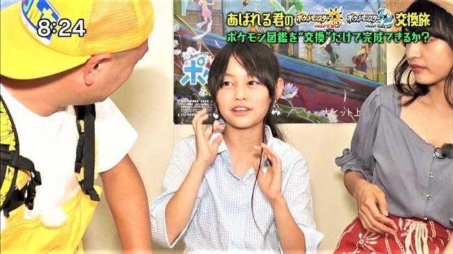 大谷凜香~ポケモンの家あつまる出演時の胸チラと付け根まで見えた悩ましい太もも!0009shikogin
