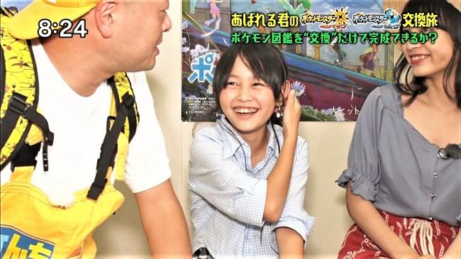 大谷凜香~ポケモンの家あつまる出演時の胸チラと付け根まで見えた悩ましい太もも!0010shikogin