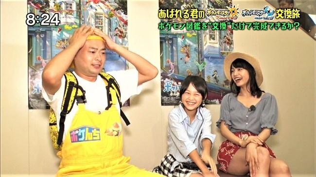 大谷凜香~ポケモンの家あつまる出演時の胸チラと付け根まで見えた悩ましい太もも!0011shikogin