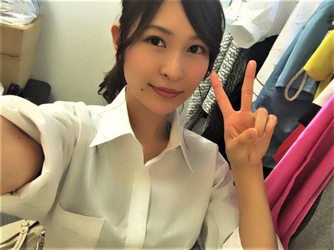 和久井雅子~週刊SPA!の水着&下着グラビアは必見!ココまで見せてくれるとは!0011shikogin