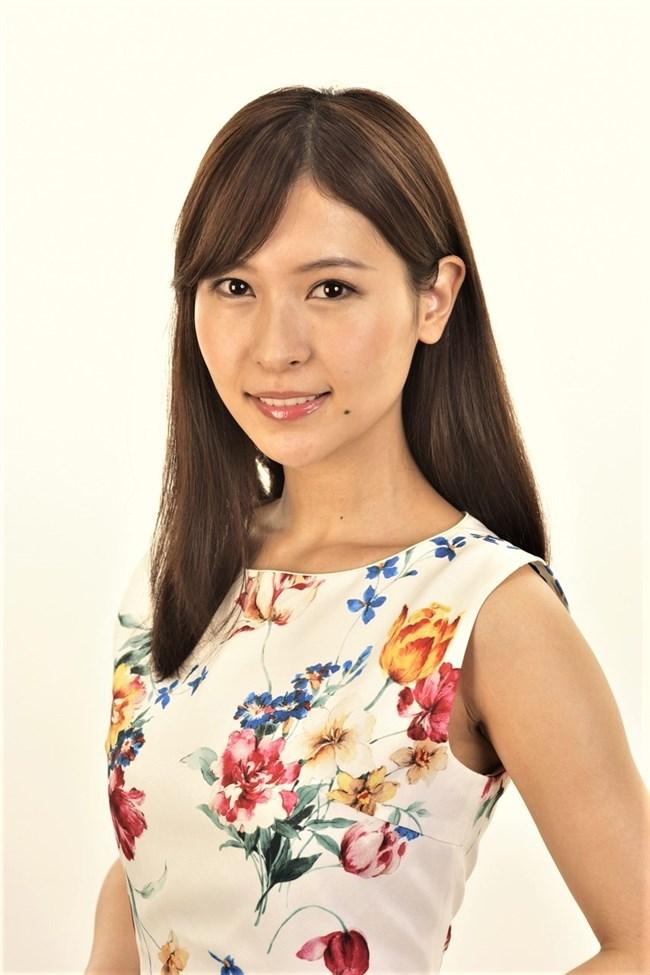 和久井雅子~週刊SPA!の水着&下着グラビアは必見!ココまで見せてくれるとは!0010shikogin