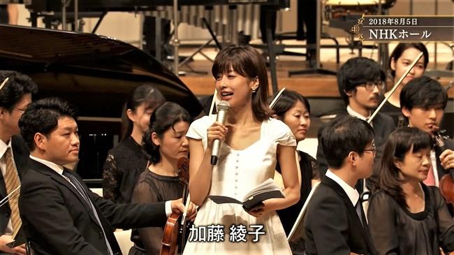 加藤綾子~NHKクラシック音楽館N響ほっとコンサートにて前屈みの谷間チラとブラチラ!0002shikogin