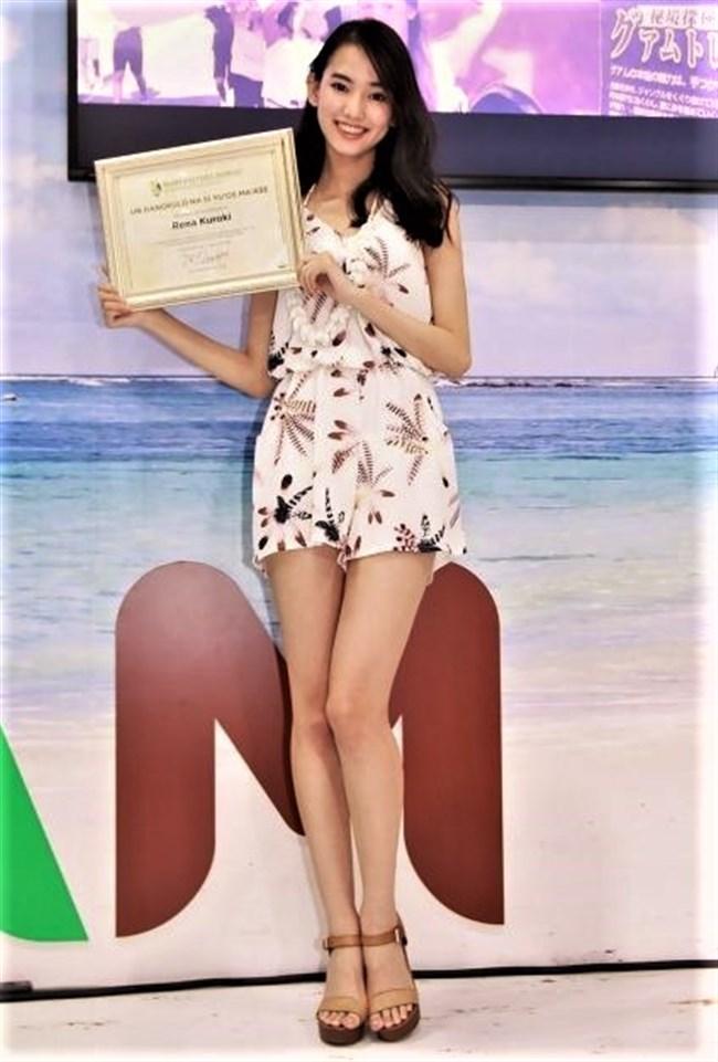 黒木麗奈~週プレの水着グラビアはteenのスレンダー美を全面に出した最高作!0003shikogin
