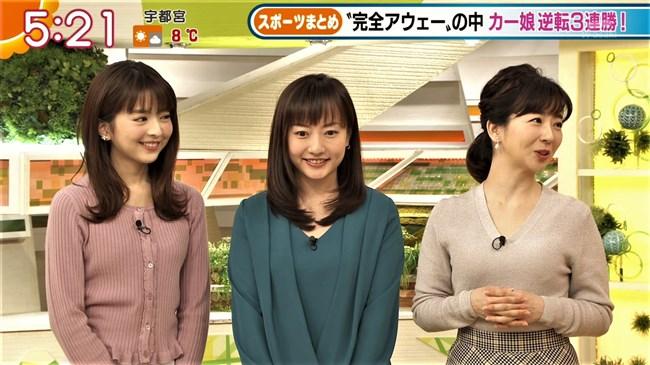 松尾由美子~年下の指揮者と電撃結婚!このエロボディーを毎日抱けるのが羨ましい!0003shikogin