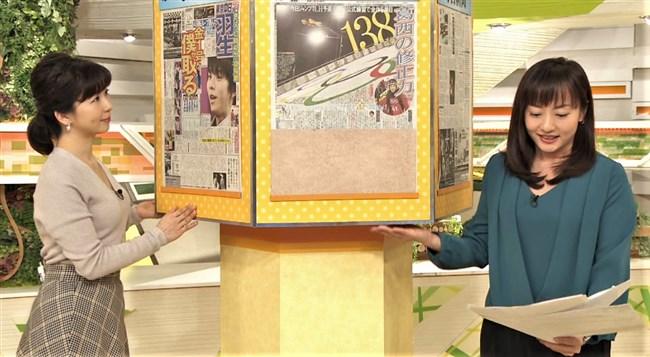 松尾由美子~年下の指揮者と電撃結婚!このエロボディーを毎日抱けるのが羨ましい!0004shikogin