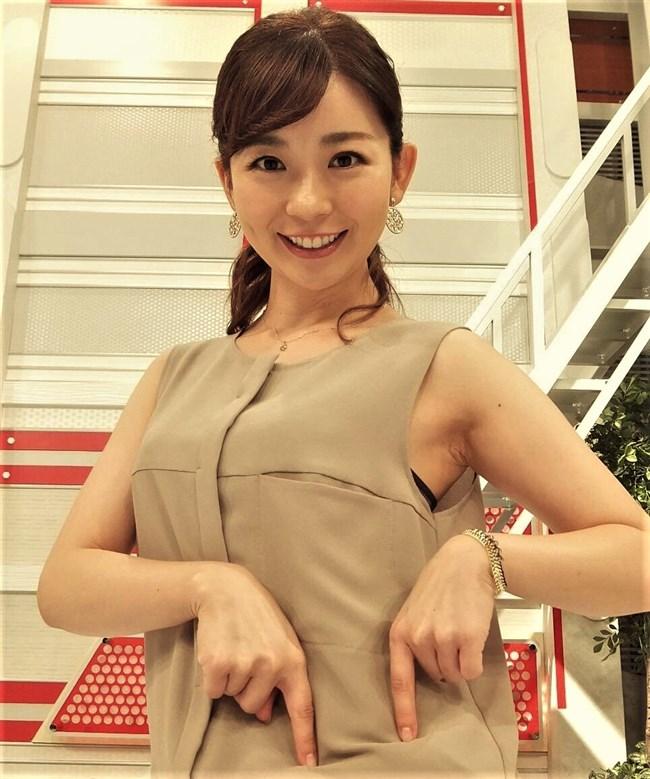 松尾由美子~年下の指揮者と電撃結婚!このエロボディーを毎日抱けるのが羨ましい!0007shikogin
