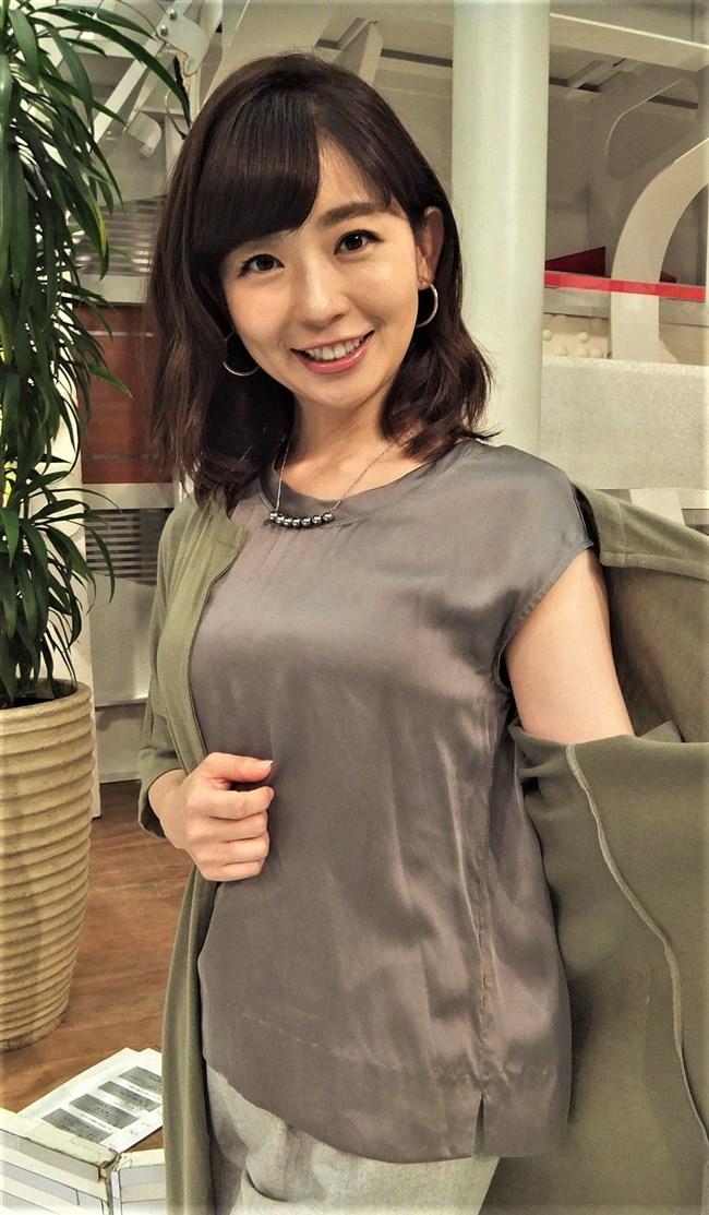 松尾由美子~年下の指揮者と電撃結婚!このエロボディーを毎日抱けるのが羨ましい!0009shikogin