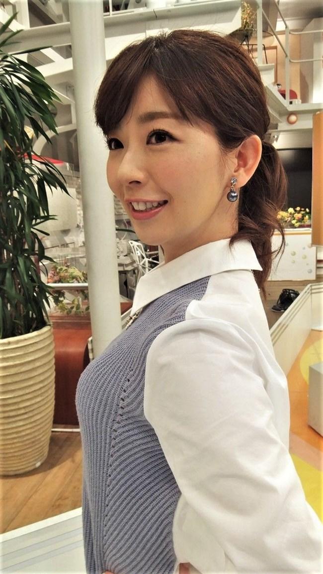 松尾由美子~年下の指揮者と電撃結婚!このエロボディーを毎日抱けるのが羨ましい!0010shikogin