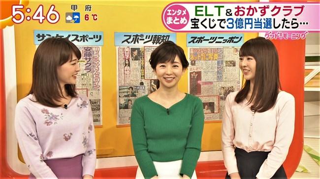 松尾由美子~年下の指揮者と電撃結婚!このエロボディーを毎日抱けるのが羨ましい!0011shikogin