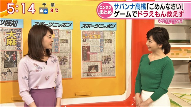 松尾由美子~年下の指揮者と電撃結婚!このエロボディーを毎日抱けるのが羨ましい!0013shikogin