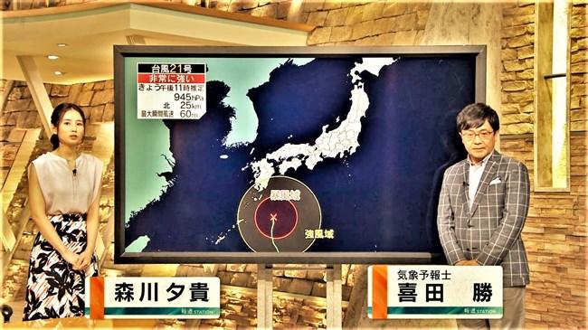 森川夕貴~インナーが透けたノースリーブの姿がエロ可愛くて報道ステーションが楽しみ!0006shikogin