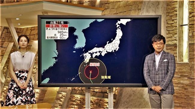 森川夕貴~インナーが透けたノースリーブの姿がエロ可愛くて報道ステーションが楽しみ!0008shikogin