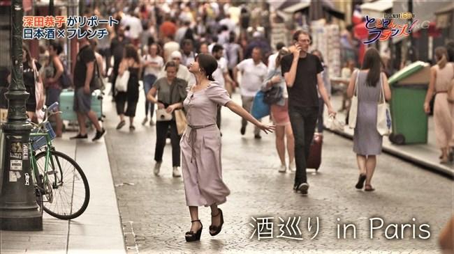深田恭子~NHKジャポニスム2018での深キョンがオッパイ強調でエロ過ぎて興奮!0004shikogin