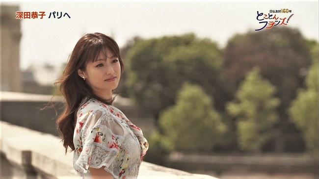 深田恭子~NHKジャポニスム2018での深キョンがオッパイ強調でエロ過ぎて興奮!0006shikogin
