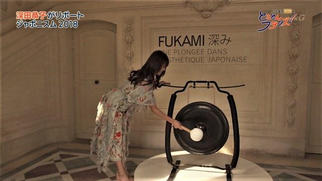 深田恭子~NHKジャポニスム2018での深キョンがオッパイ強調でエロ過ぎて興奮!0009shikogin