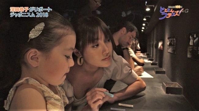 深田恭子~NHKジャポニスム2018での深キョンがオッパイ強調でエロ過ぎて興奮!0010shikogin