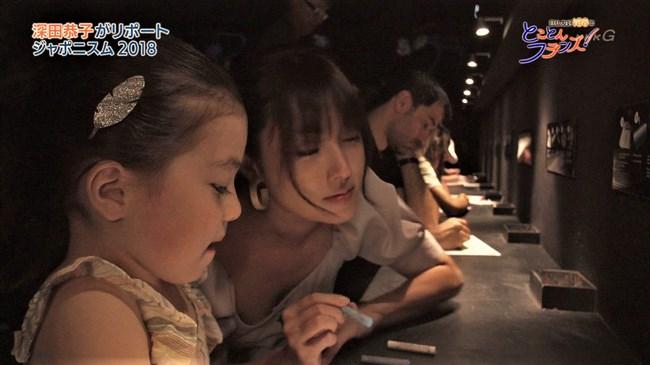深田恭子~NHKジャポニスム2018での深キョンがオッパイ強調でエロ過ぎて興奮!0011shikogin