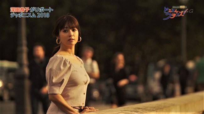 深田恭子~NHKジャポニスム2018での深キョンがオッパイ強調でエロ過ぎて興奮!0013shikogin