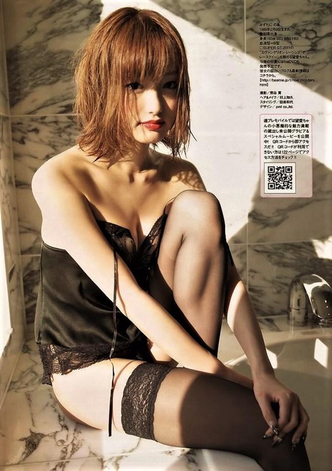 水谷望愛~水着と下着姿のグラビアが超セクシーで可愛いのでイベントに会いに行きたい!0011shikogin