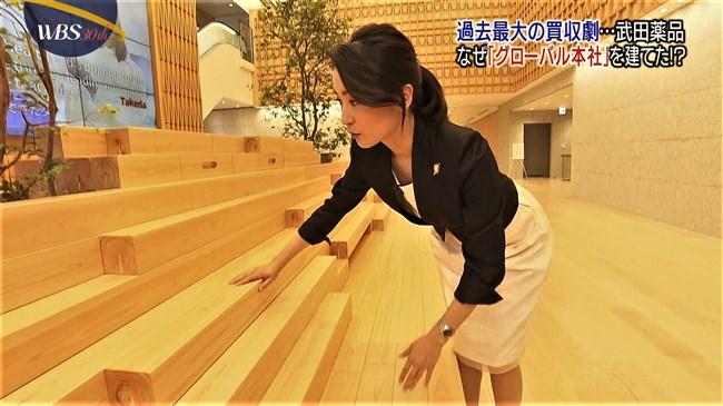 大江麻理子~ワールドビジネスサテライトでのレース地で透けた感じのオッパイの膨らみ!0013shikogin