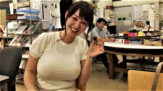 竹中知華~史上最強の爆乳アナの画像集!スイカップを超えた凄いオッパイは必見!0002shikogin