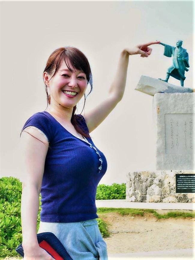 竹中知華~史上最強の爆乳アナの画像集!スイカップを超えた凄いオッパイは必見!0013shikogin