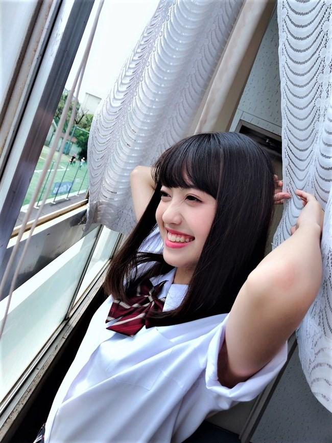 田中えれな[LiT]~美形アイドルの週刊ヤングジャンプ鮮烈な水着グラビアに話題騒然!0007shikogin