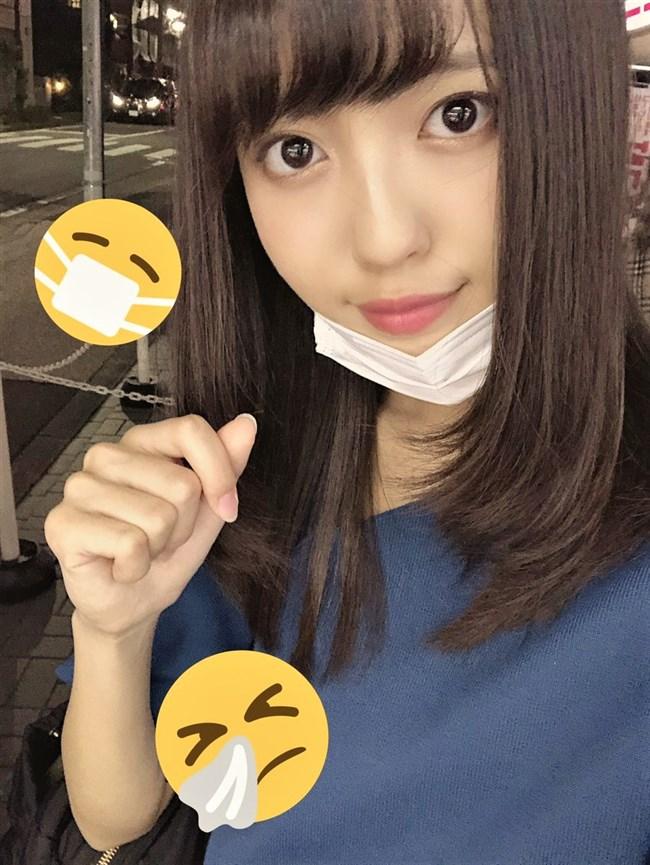 田中えれな[LiT]~美形アイドルの週刊ヤングジャンプ鮮烈な水着グラビアに話題騒然!0011shikogin