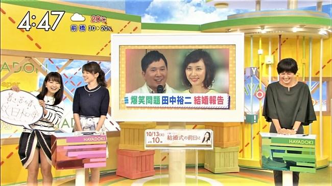 福岡良子~NHKおはよう日本でピッタリタイツで胸の膨らみを見せたコオロギ姿が最高!0003shikogin