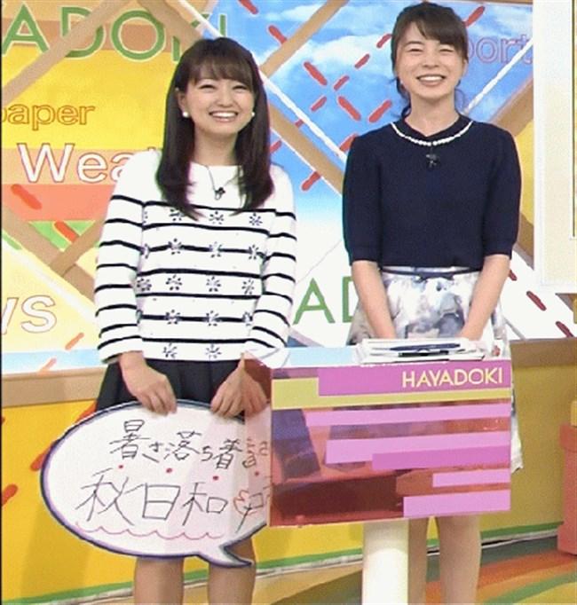 福岡良子~NHKおはよう日本でピッタリタイツで胸の膨らみを見せたコオロギ姿が最高!0004shikogin