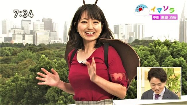 福岡良子~NHKおはよう日本でピッタリタイツで胸の膨らみを見せたコオロギ姿が最高!0006shikogin